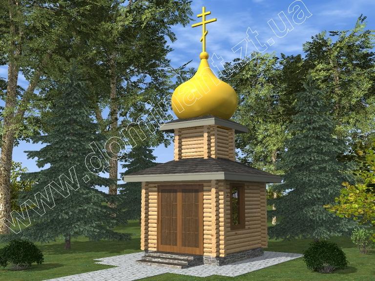 Часовня Святого Василия Великого