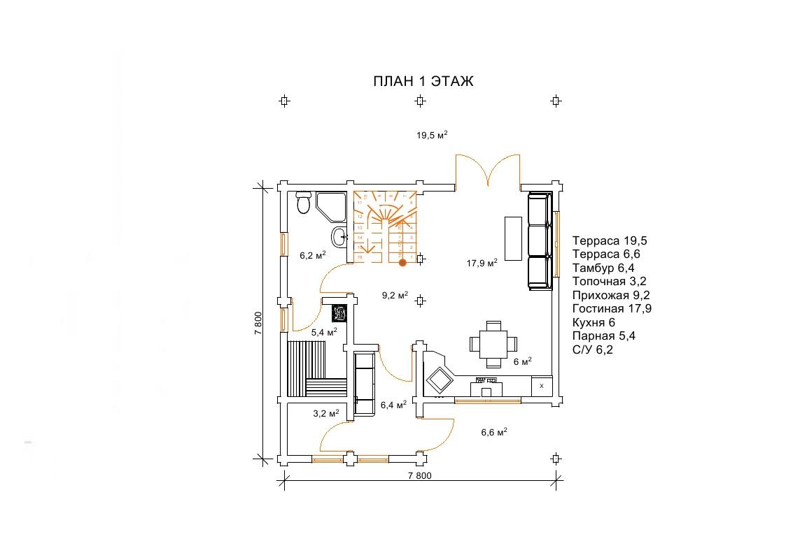 Дом-баня «Иллидан»
