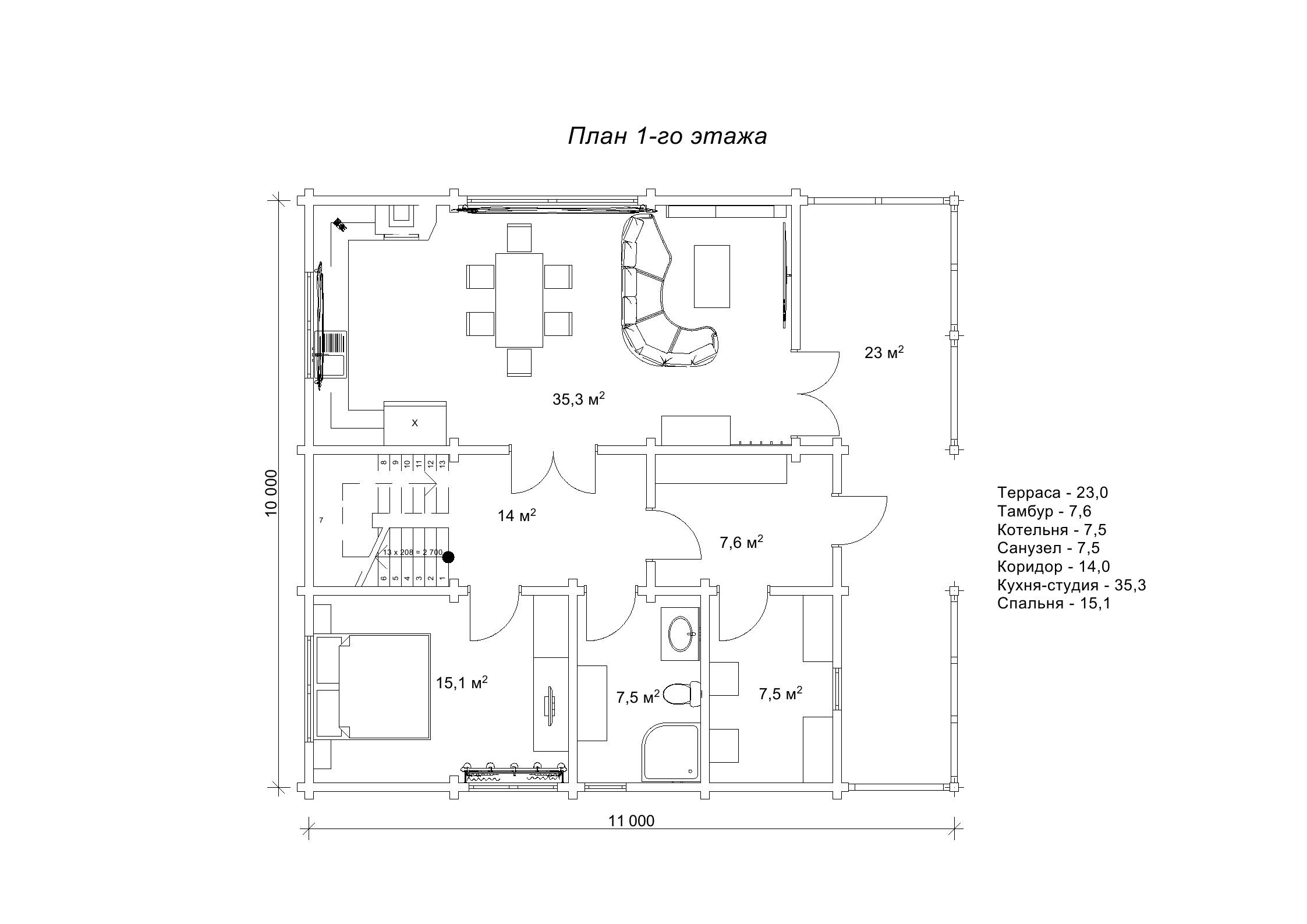 Деревянный дом «Мирада»