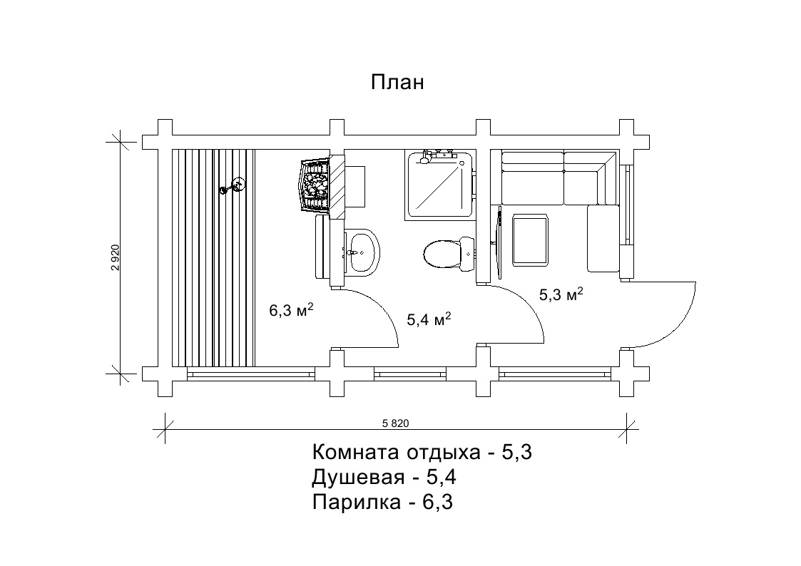 баня «Родвия»