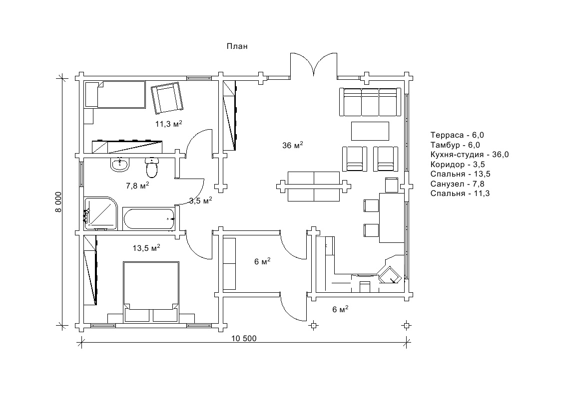 «Славера» — бунгало из дерева на 2 спальни