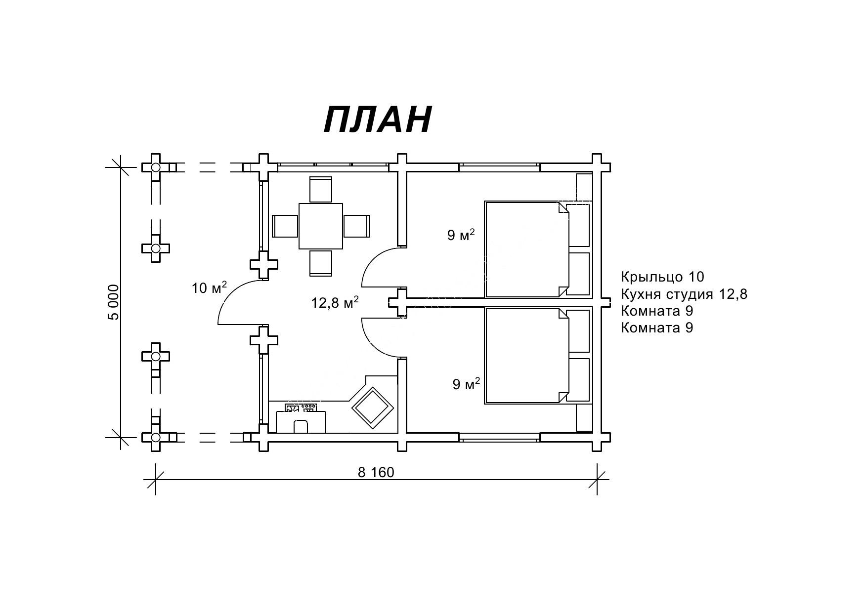«Алекс2» — дом 5 на 9 м из сруба с двумя спальнями