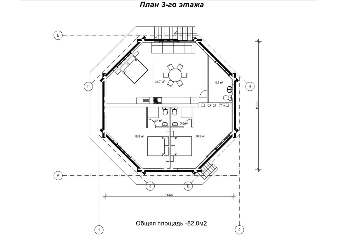 проект «Мельница Гирсо»