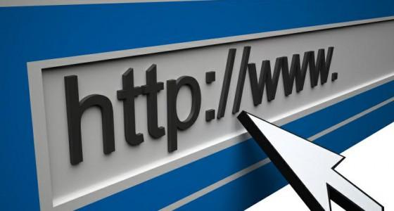 Поиск подрядчика через интернет