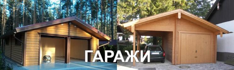 Готовые проект деревянного гаража keenway мини гараж 12332 купить