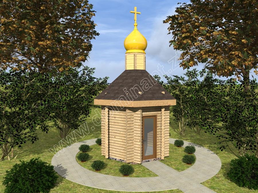 Каплиця Пресвятої Трійці