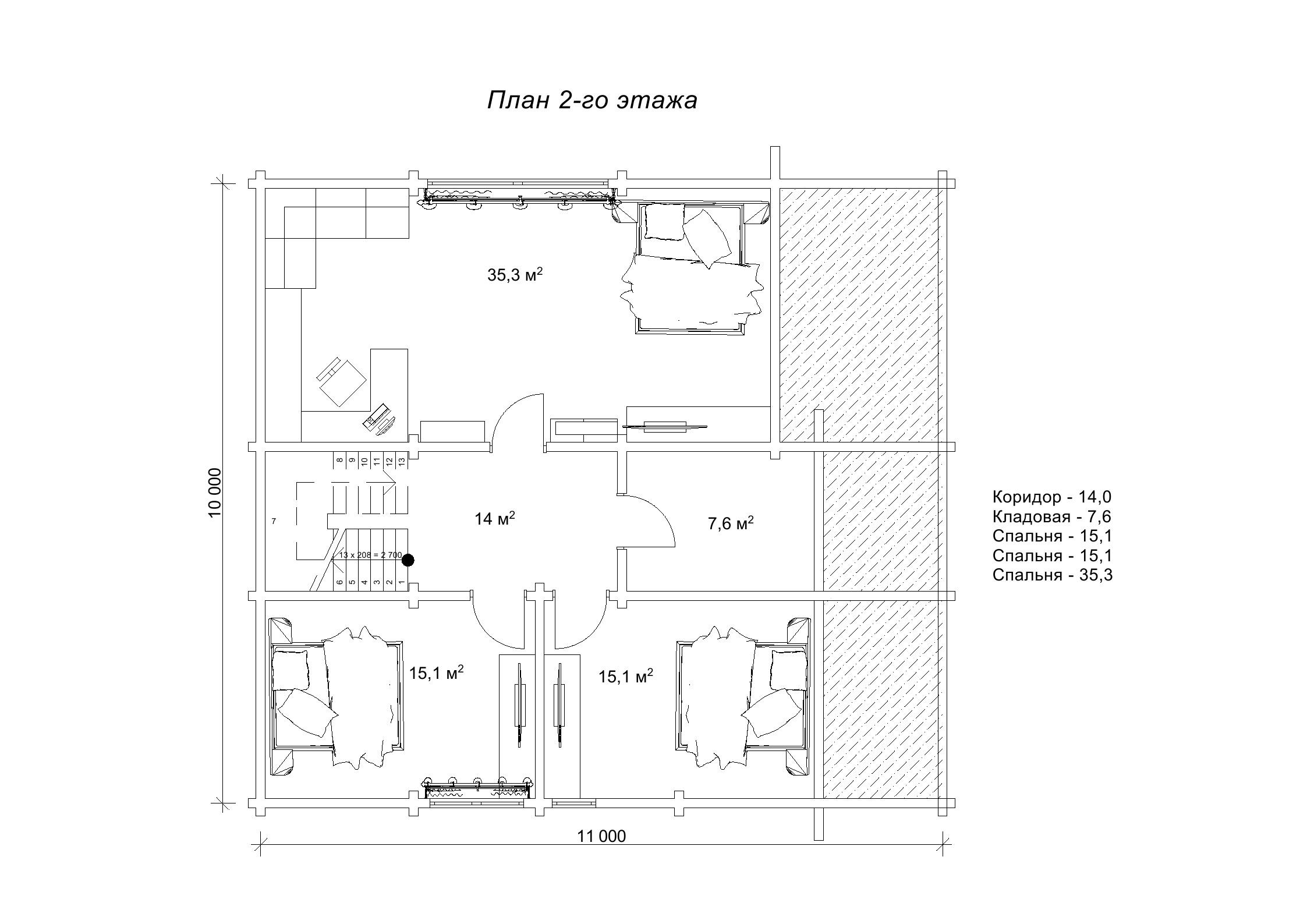 Дерев'янний будинок «Мирада»