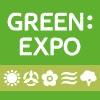 greenexpo