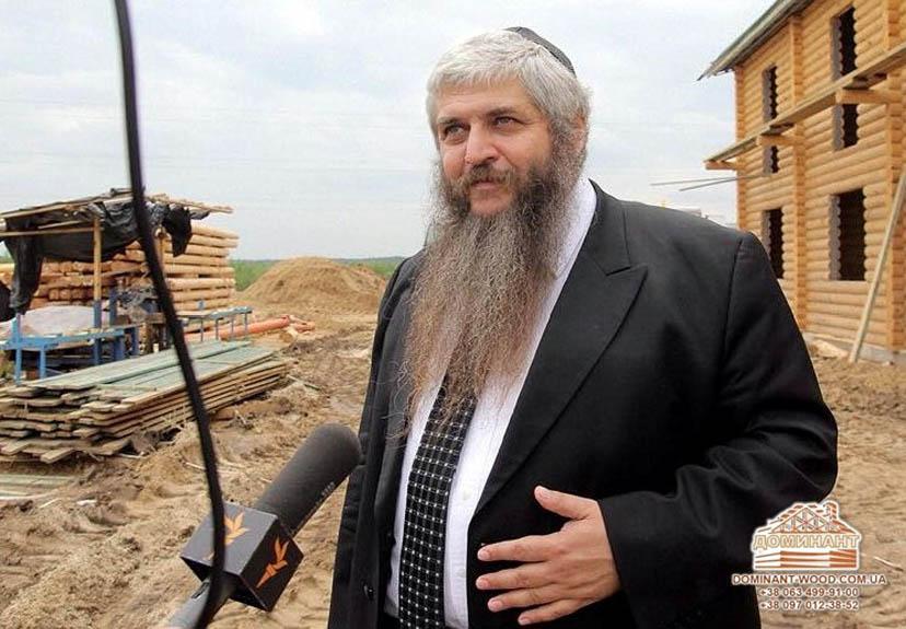 Міні-містечко Анатевка для єврейських біженців з Донбасу